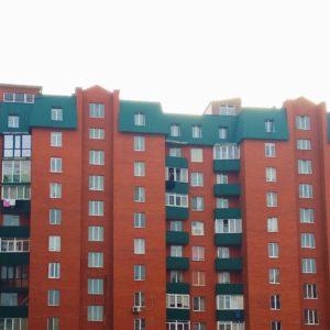 Site ve Apartman Yönetimi Kursu
